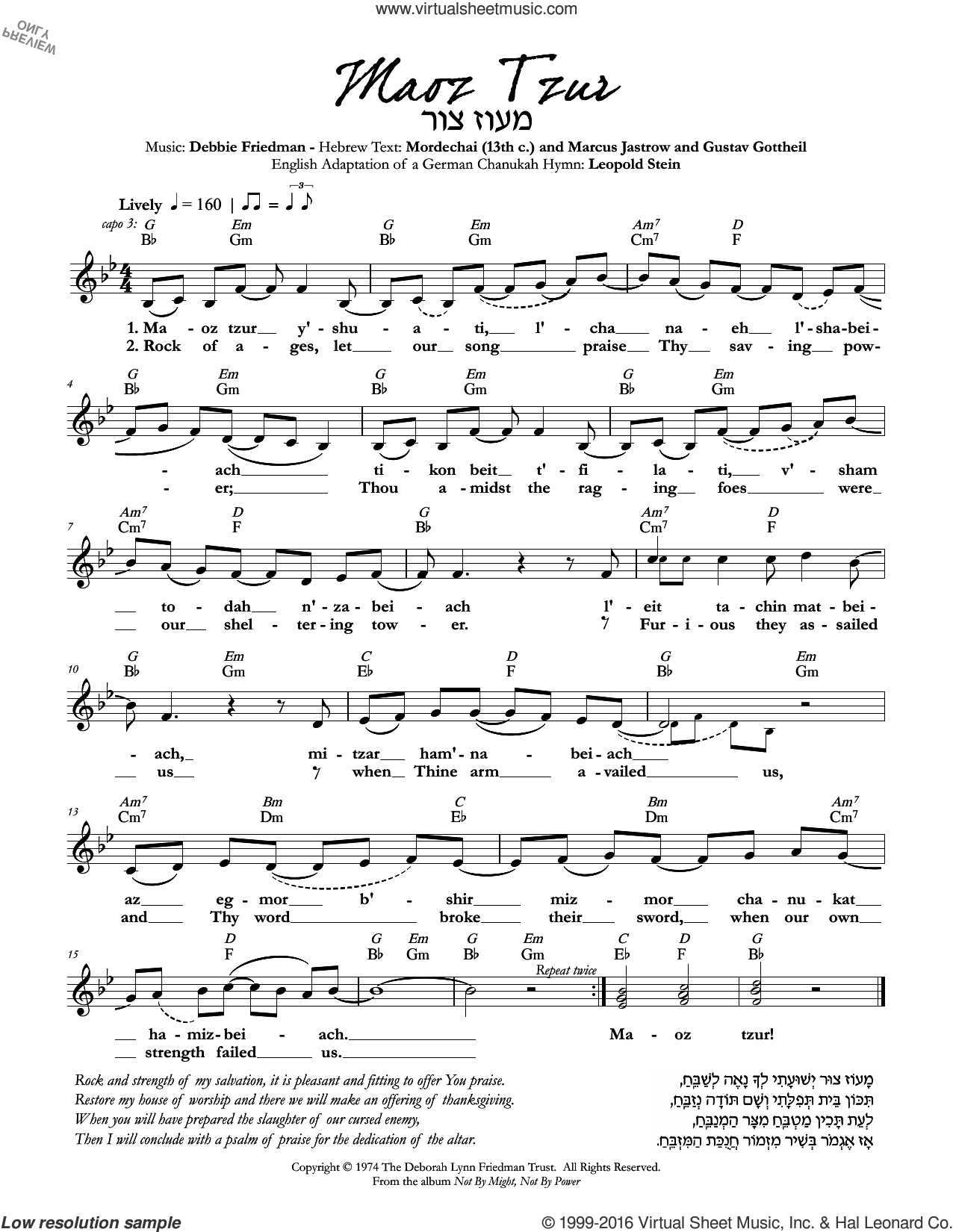Maoz Tzur sheet music for voice and other instruments (fake book) by Debbie Friedman, Gustav Gottheil & Marcus Jastrow and Debbie Friedman. Score Image Preview.