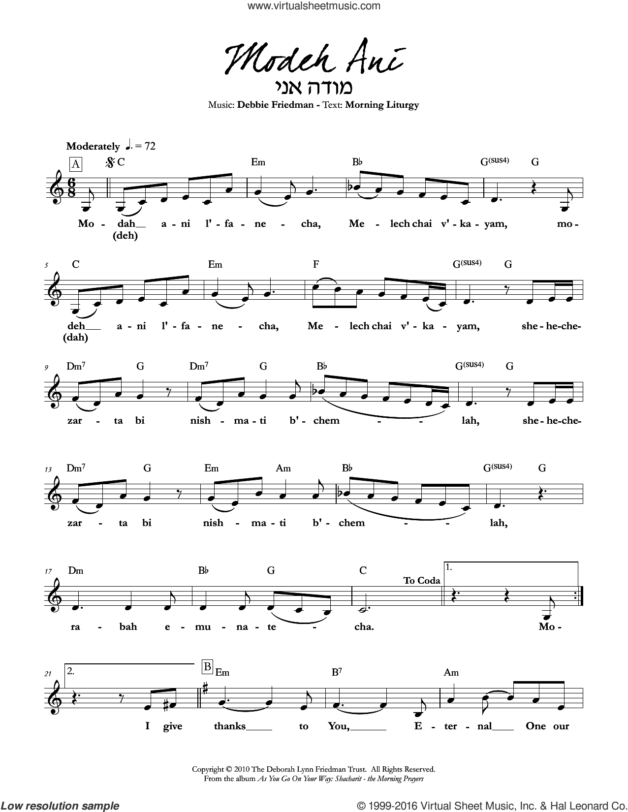Modeh Ani sheet music for voice and other instruments (fake book) by Debbie Friedman, intermediate skill level