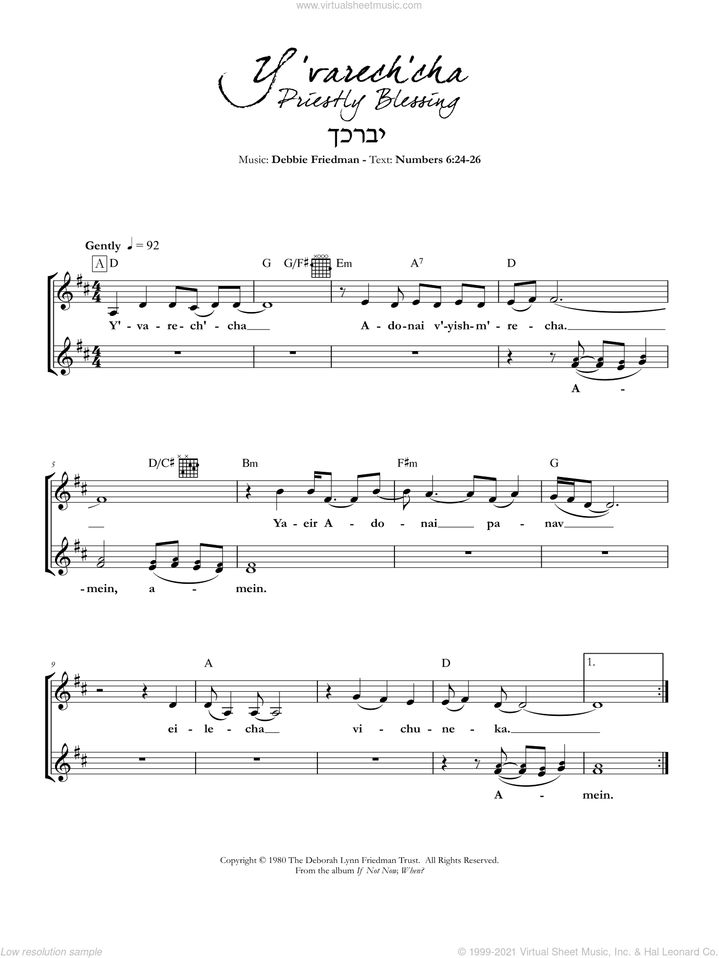 Y'varech'cha (Priestly Blessing) sheet music for voice and other instruments (fake book) by Debbie Friedman. Score Image Preview.