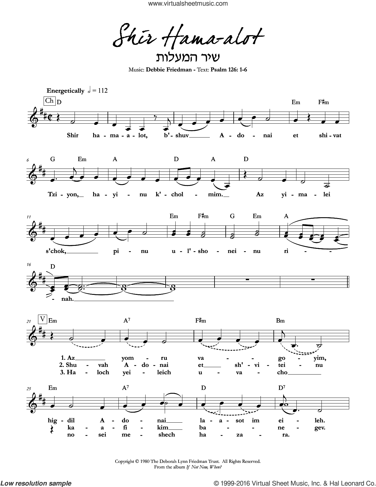 Shir Hama-a lot sheet music for voice and other instruments (fake book) by Debbie Friedman. Score Image Preview.