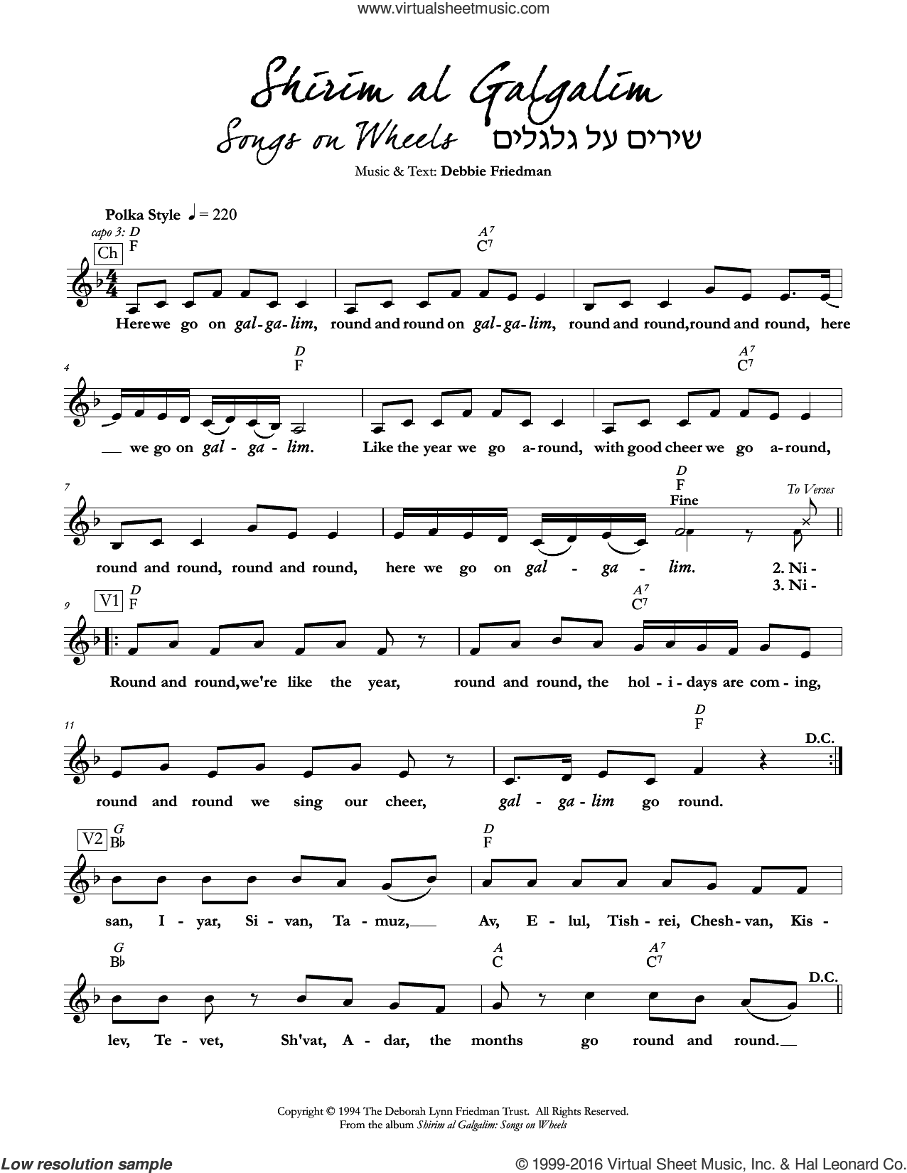 Shirim al Galgalim: Songs on Wheels sheet music for voice and other instruments (fake book) by Debbie Friedman. Score Image Preview.