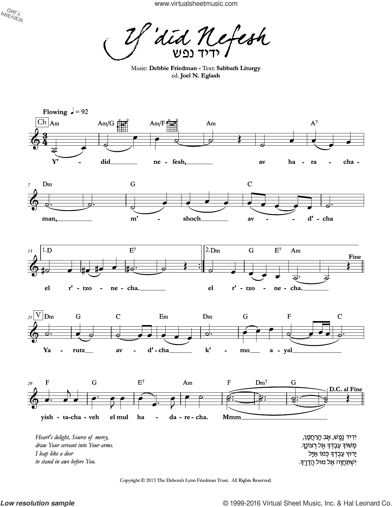 Y'did Nefesh sheet music for voice and other instruments (fake book) by Debbie Friedman. Score Image Preview.