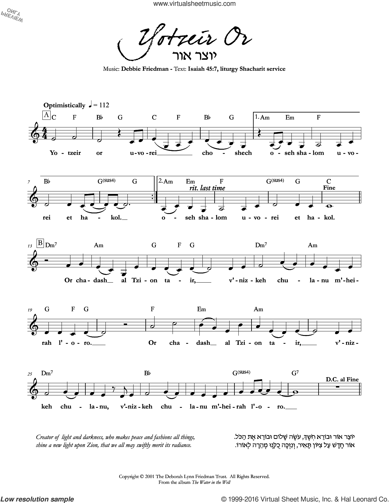 Yotzeir Or sheet music for voice and other instruments (fake book) by Debbie Friedman, intermediate. Score Image Preview.