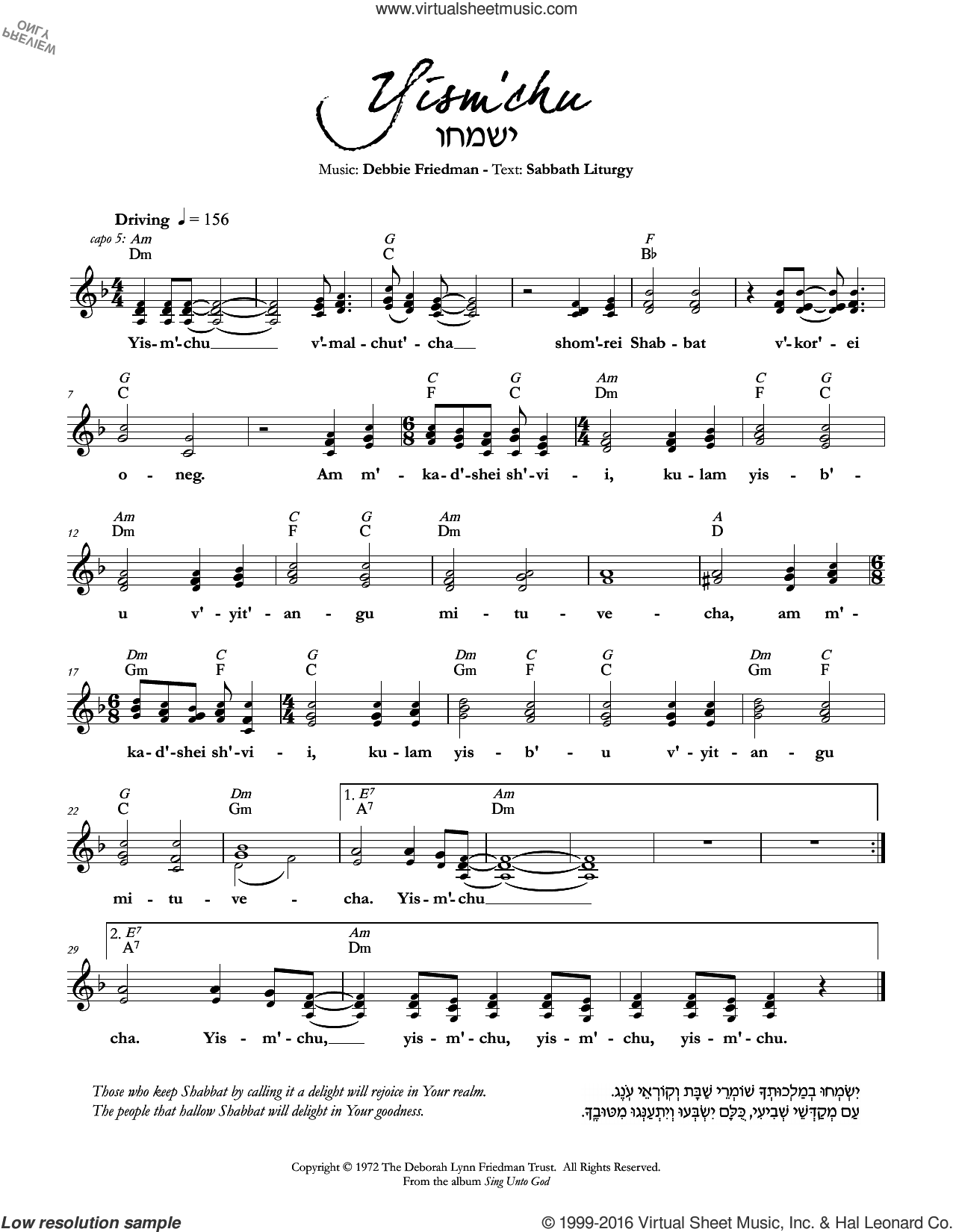 Yism'chu sheet music for voice and other instruments (fake book) by Debbie Friedman, intermediate. Score Image Preview.