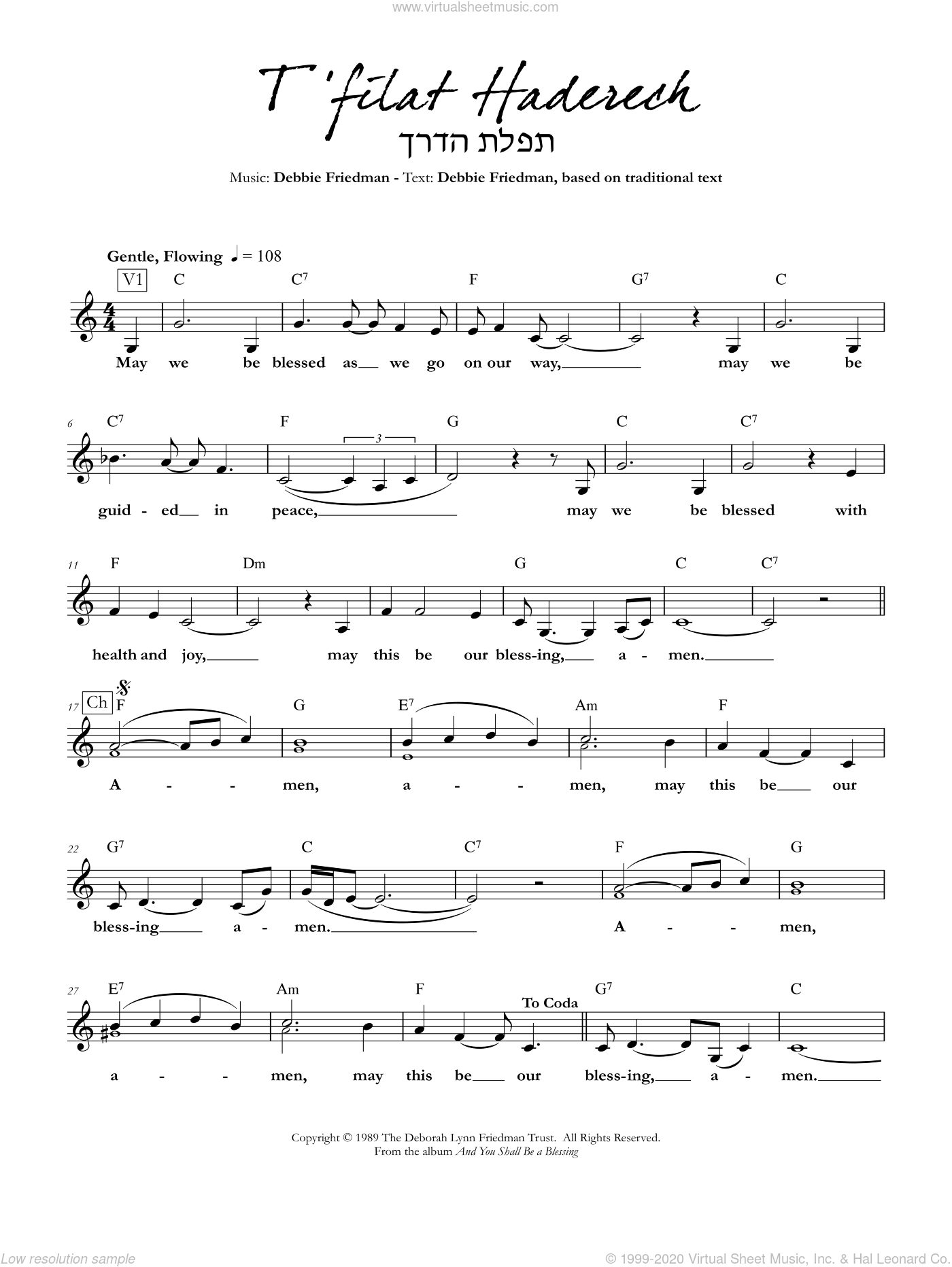 T'filat Haderech sheet music for voice and other instruments (fake book) by Debbie Friedman, intermediate. Score Image Preview.