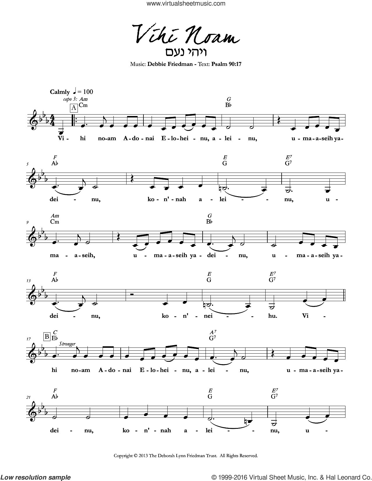 Vihi Noam sheet music for voice and other instruments (fake book) by Debbie Friedman. Score Image Preview.
