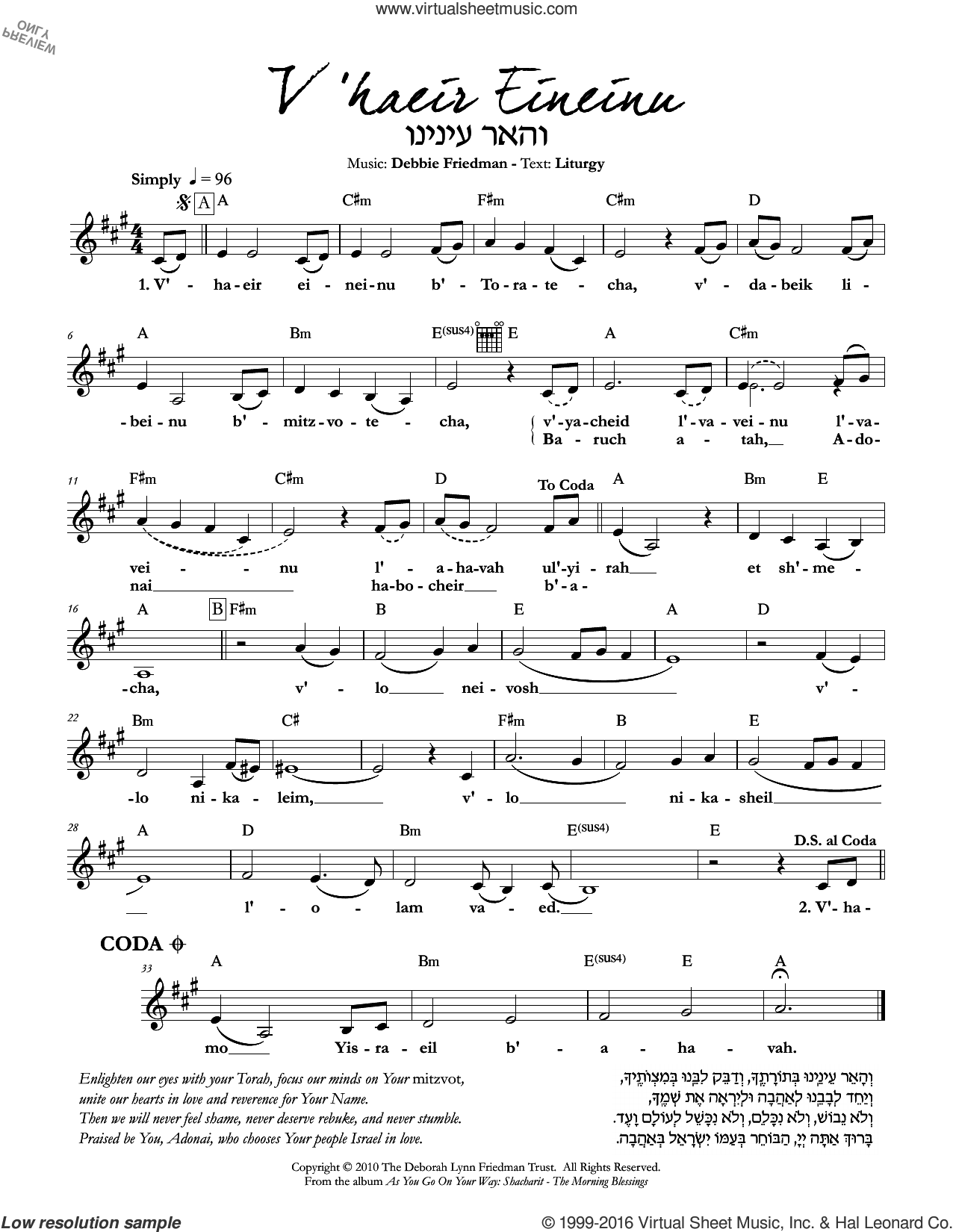V'haeir Eineinu sheet music for voice and other instruments (fake book) by Debbie Friedman. Score Image Preview.