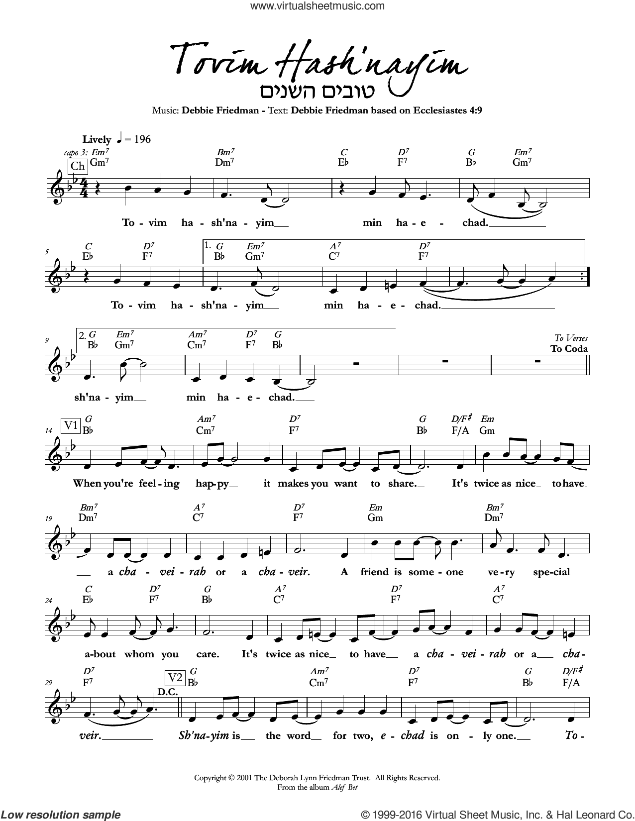 Tovim Hash'nayim sheet music for voice and other instruments (fake book) by Debbie Friedman. Score Image Preview.