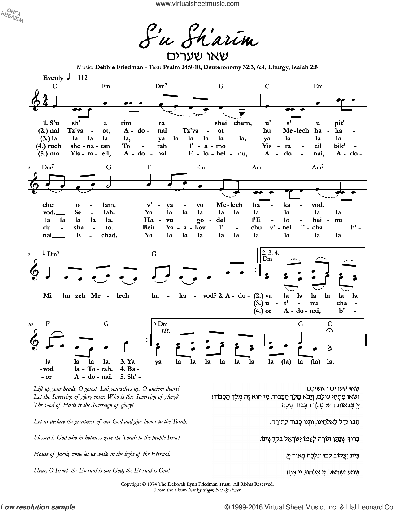 S'u Sh'arim sheet music for voice and other instruments (fake book) by Debbie Friedman, intermediate. Score Image Preview.
