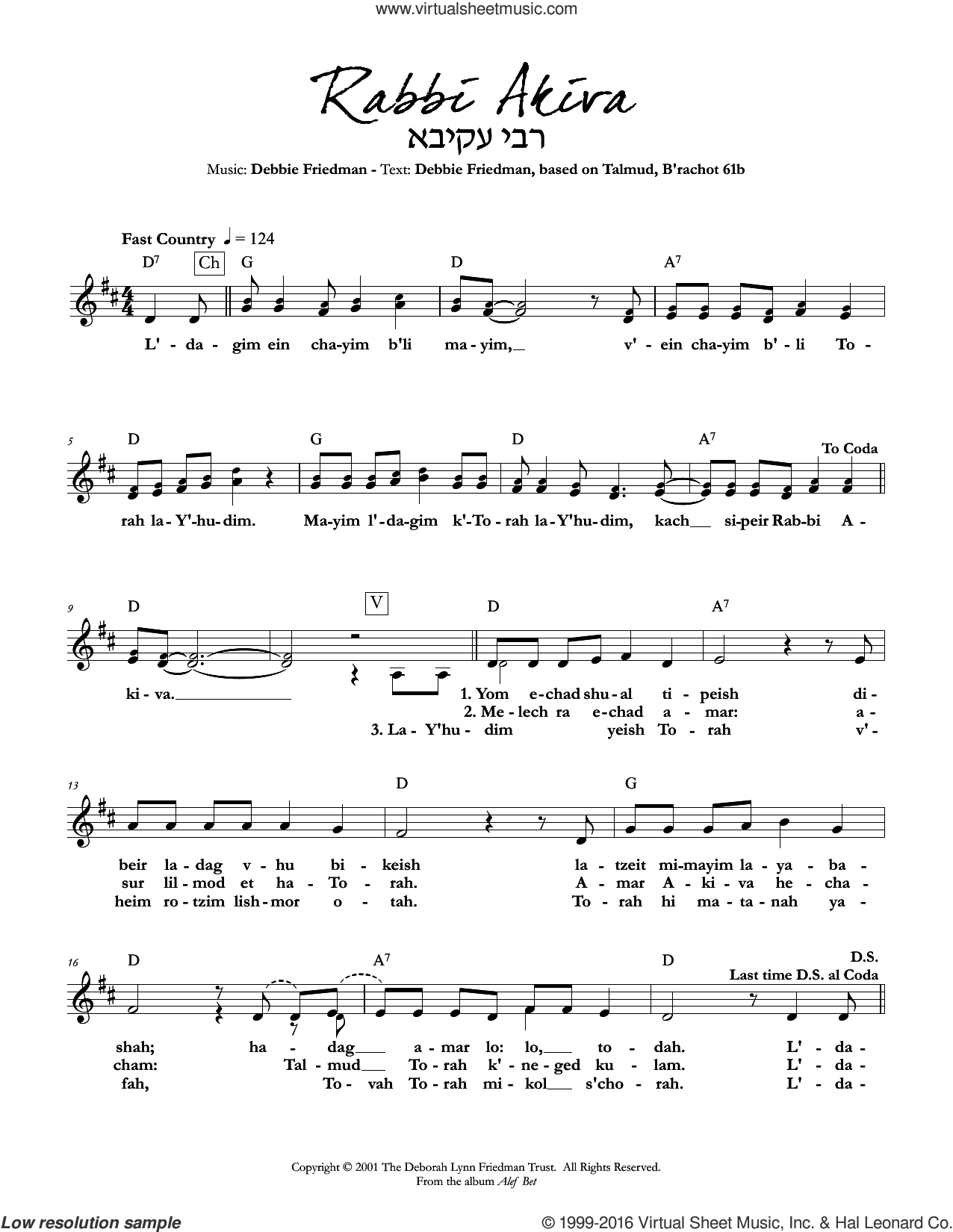 Rabbi Akiva sheet music for voice and other instruments (fake book) by Debbie Friedman, intermediate voice. Score Image Preview.