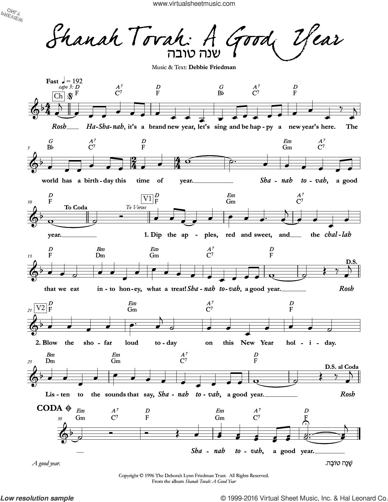 Shanah Tovah: A Good Year sheet music for voice and other instruments (fake book) by Debbie Friedman. Score Image Preview.