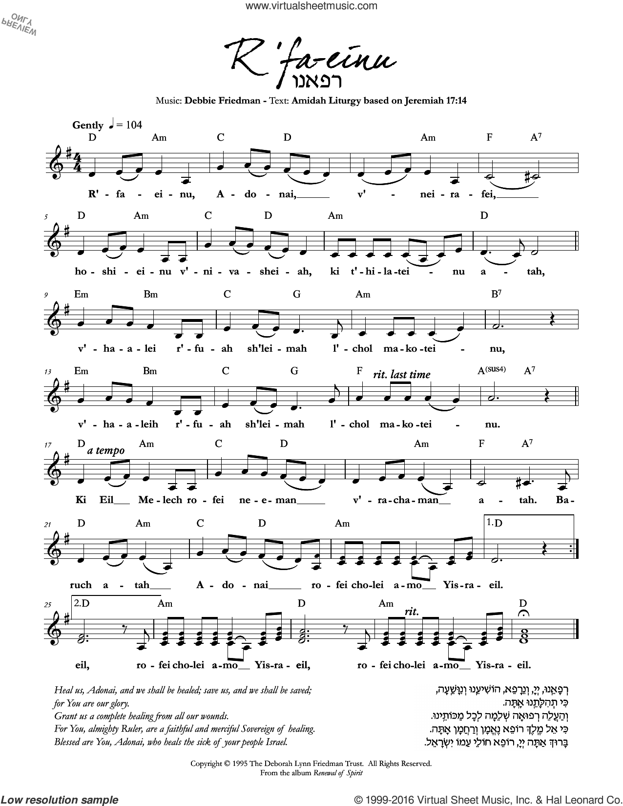 R'fa-einu sheet music for voice and other instruments (fake book) by Debbie Friedman. Score Image Preview.