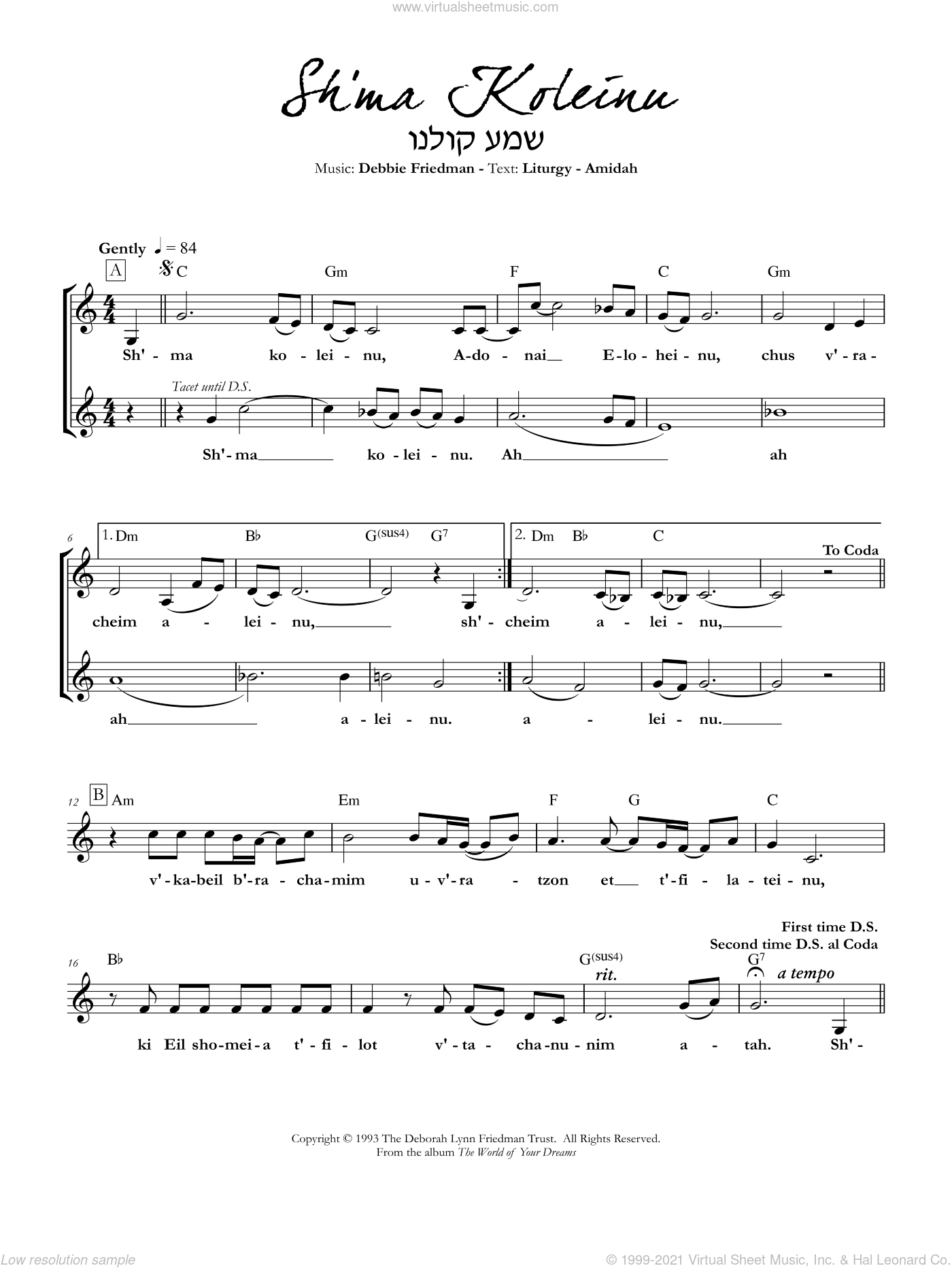 Sh'ma Koleinu sheet music for voice and other instruments (fake book) by Debbie Friedman. Score Image Preview.