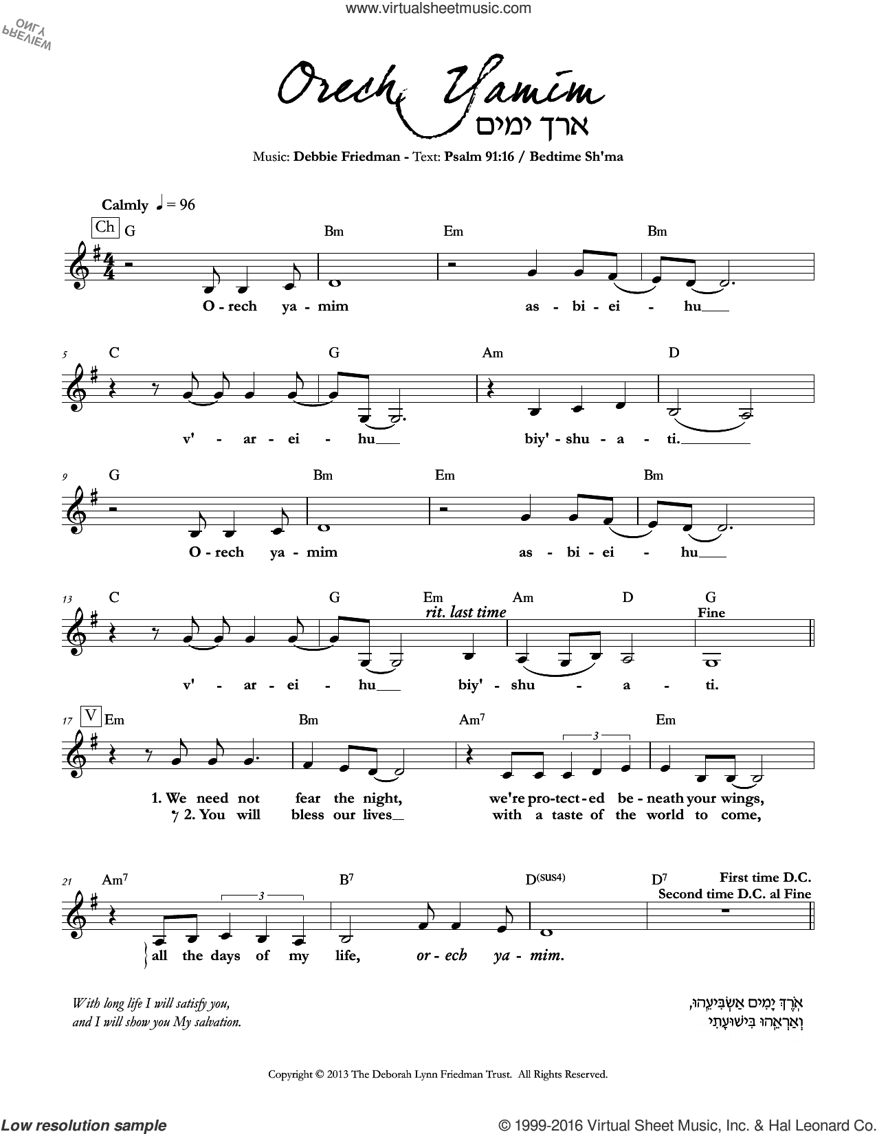 Orech Yamim sheet music for voice and other instruments (fake book) by Debbie Friedman. Score Image Preview.