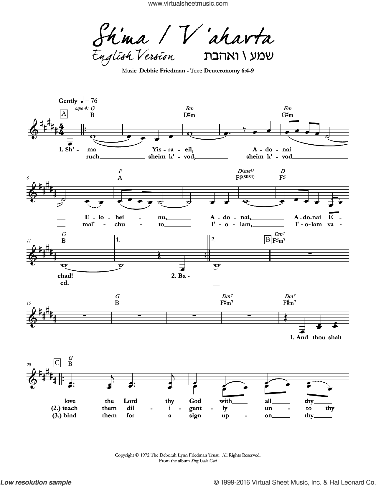 Sh'ma/V'ahavta (English version) sheet music for voice and other instruments (fake book) by Debbie Friedman. Score Image Preview.