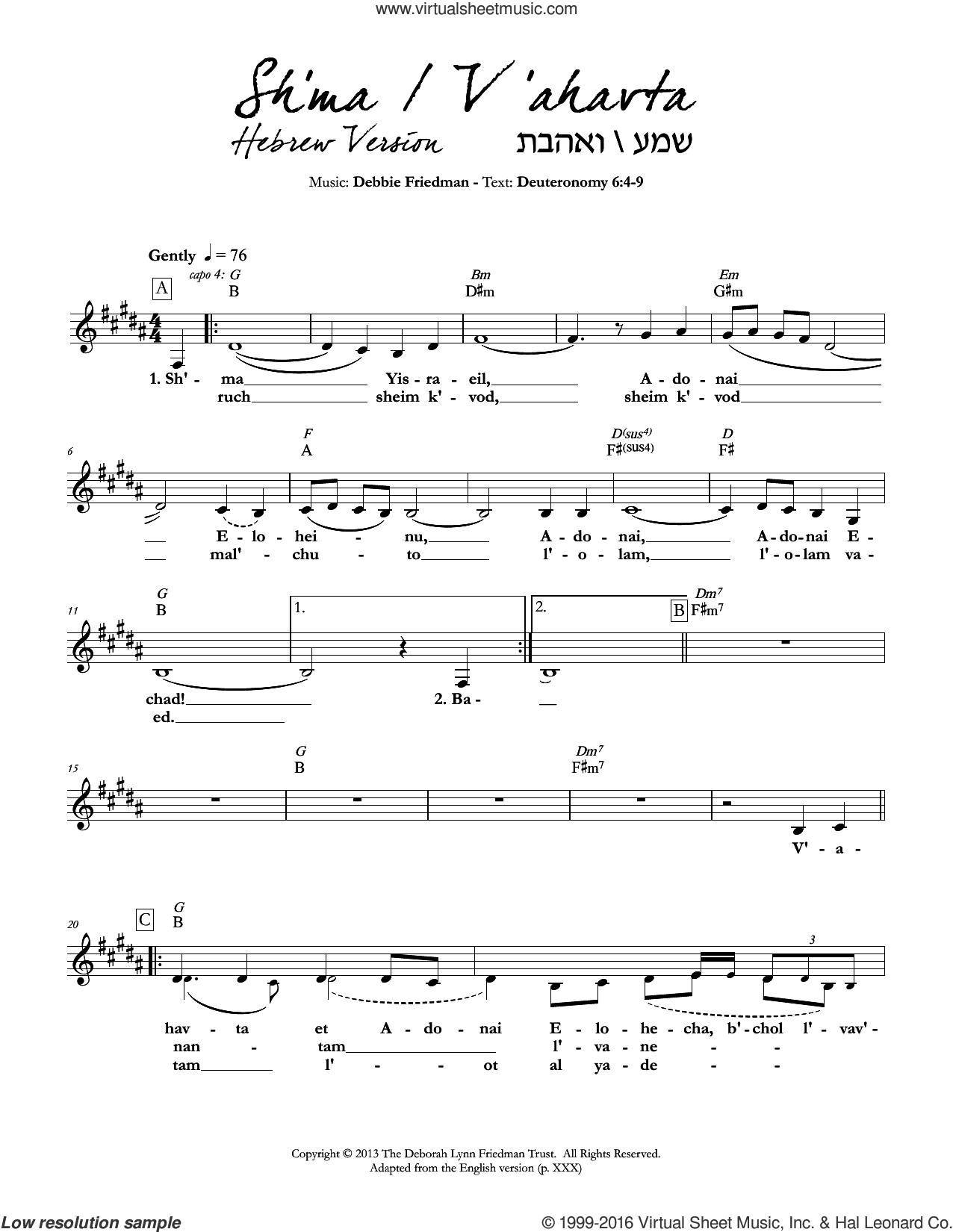 Sh'ma/V'ahavta (Hebrew version) sheet music for voice and other instruments (fake book) by Debbie Friedman. Score Image Preview.