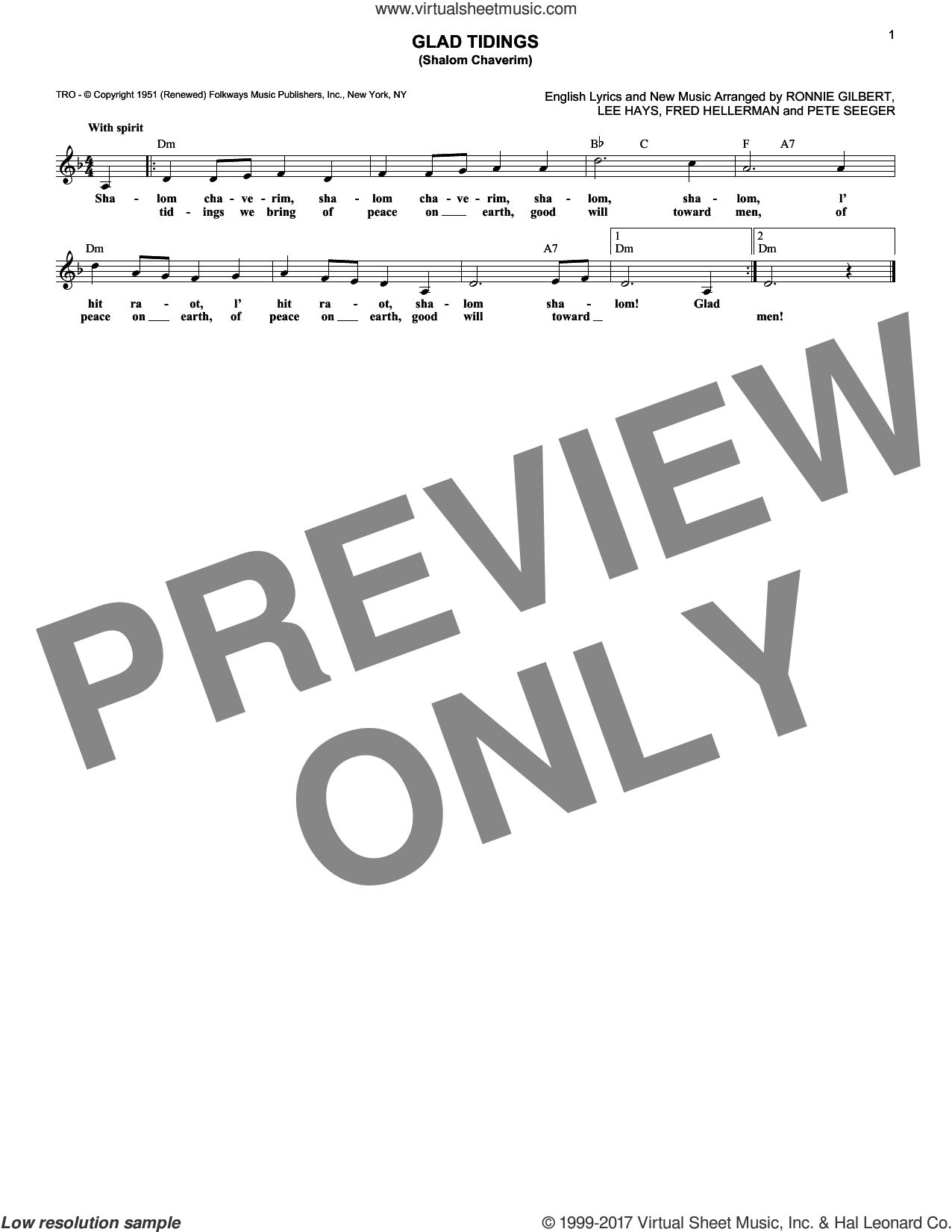Glad Tidings (Shalom Chaverim) sheet music for voice and other instruments (fake book) by Pete Seeger, Fred Hellerman, Lee Hays and Ronnie Gilbert, intermediate skill level