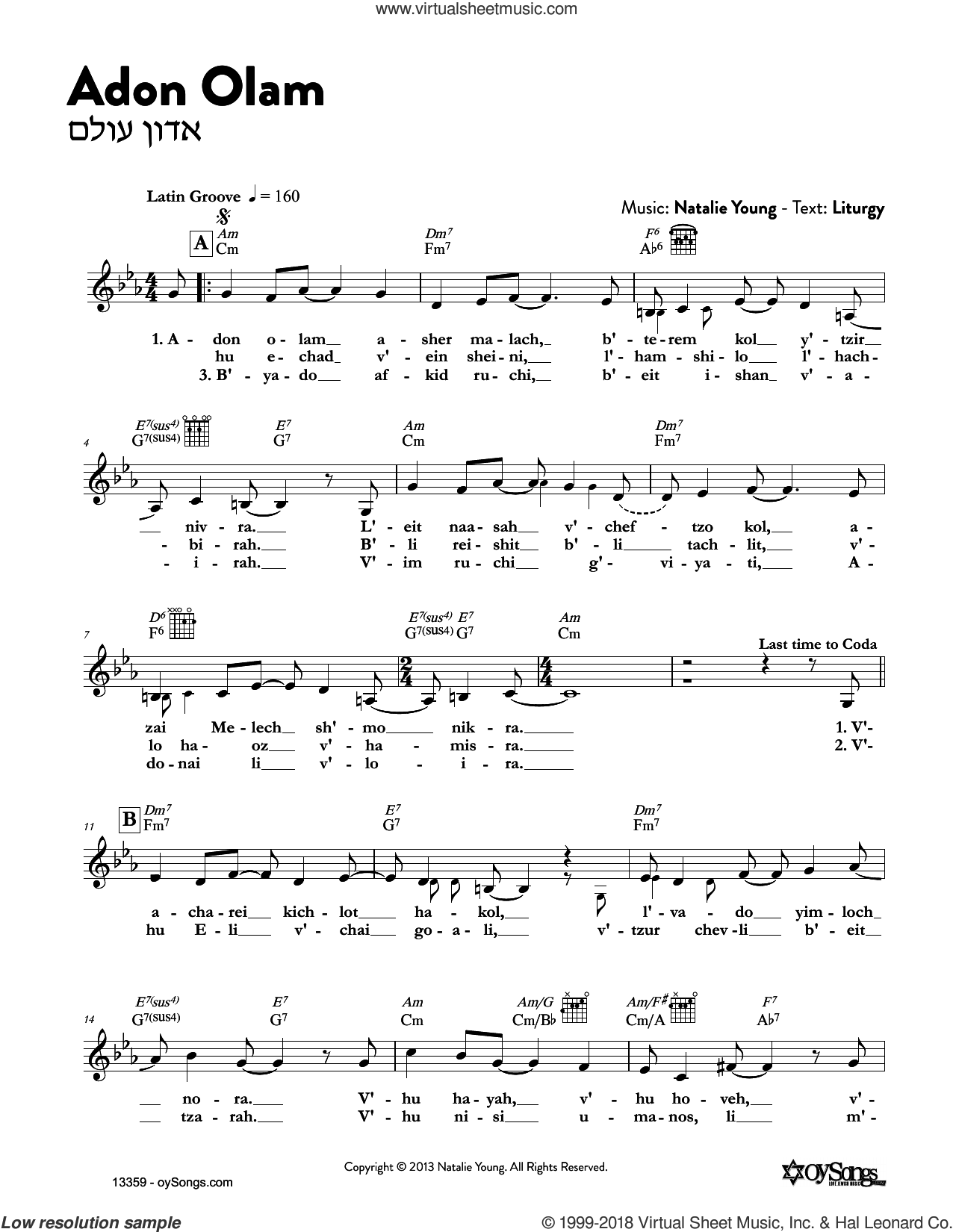 Adon Olam sheet music for voice and other instruments (fake book) by Natalie Young, intermediate skill level