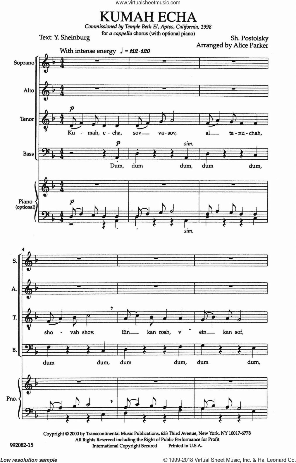 Kumah Echa (Rise Up) sheet music for choir (SATB: soprano, alto, tenor, bass) by Alice Parker and Shlomo Postolsky, intermediate skill level