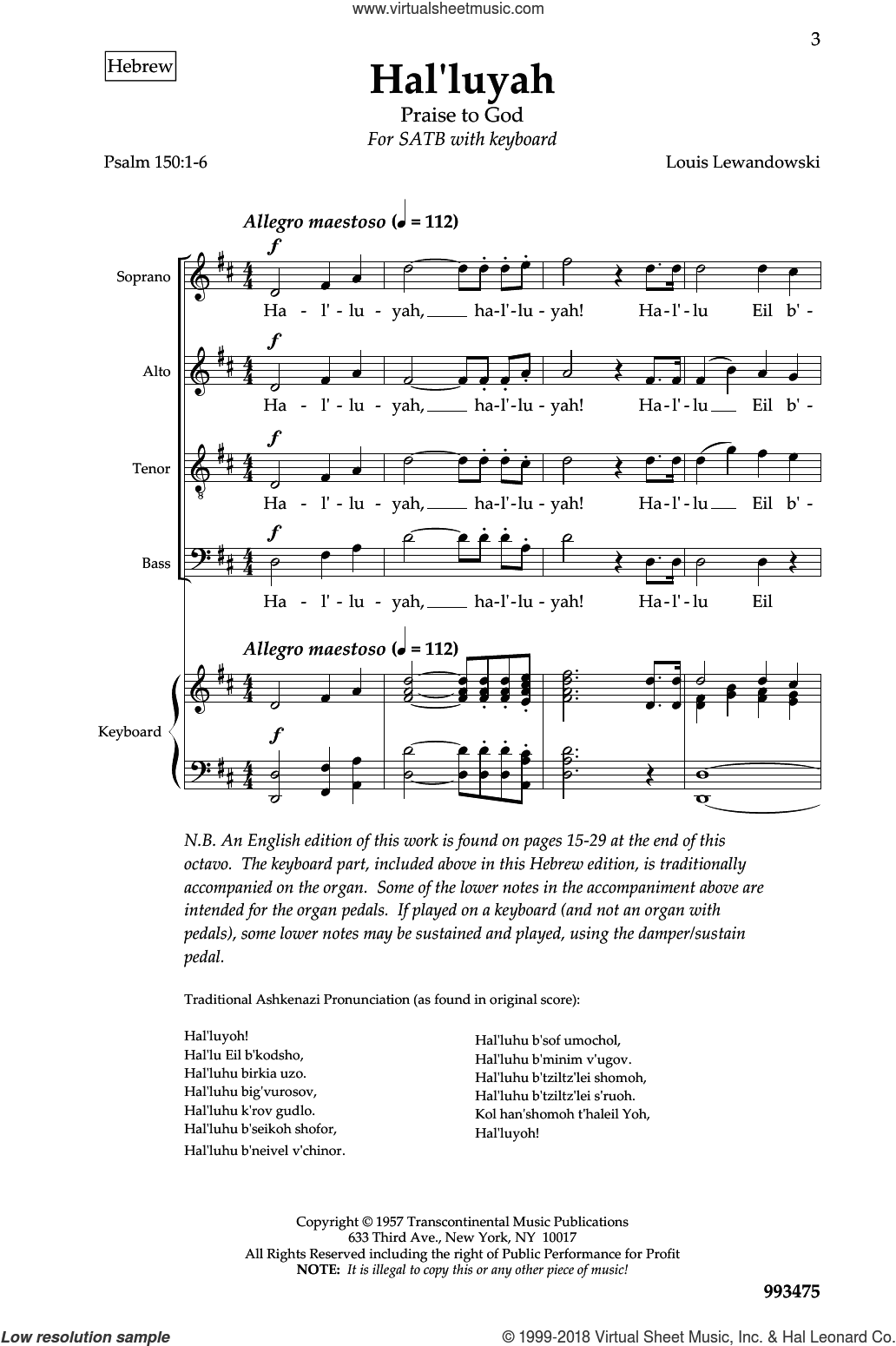 Hal Luyah sheet music for choir (SATB: soprano, alto, tenor, bass) by Louis Lewandowski, intermediate skill level
