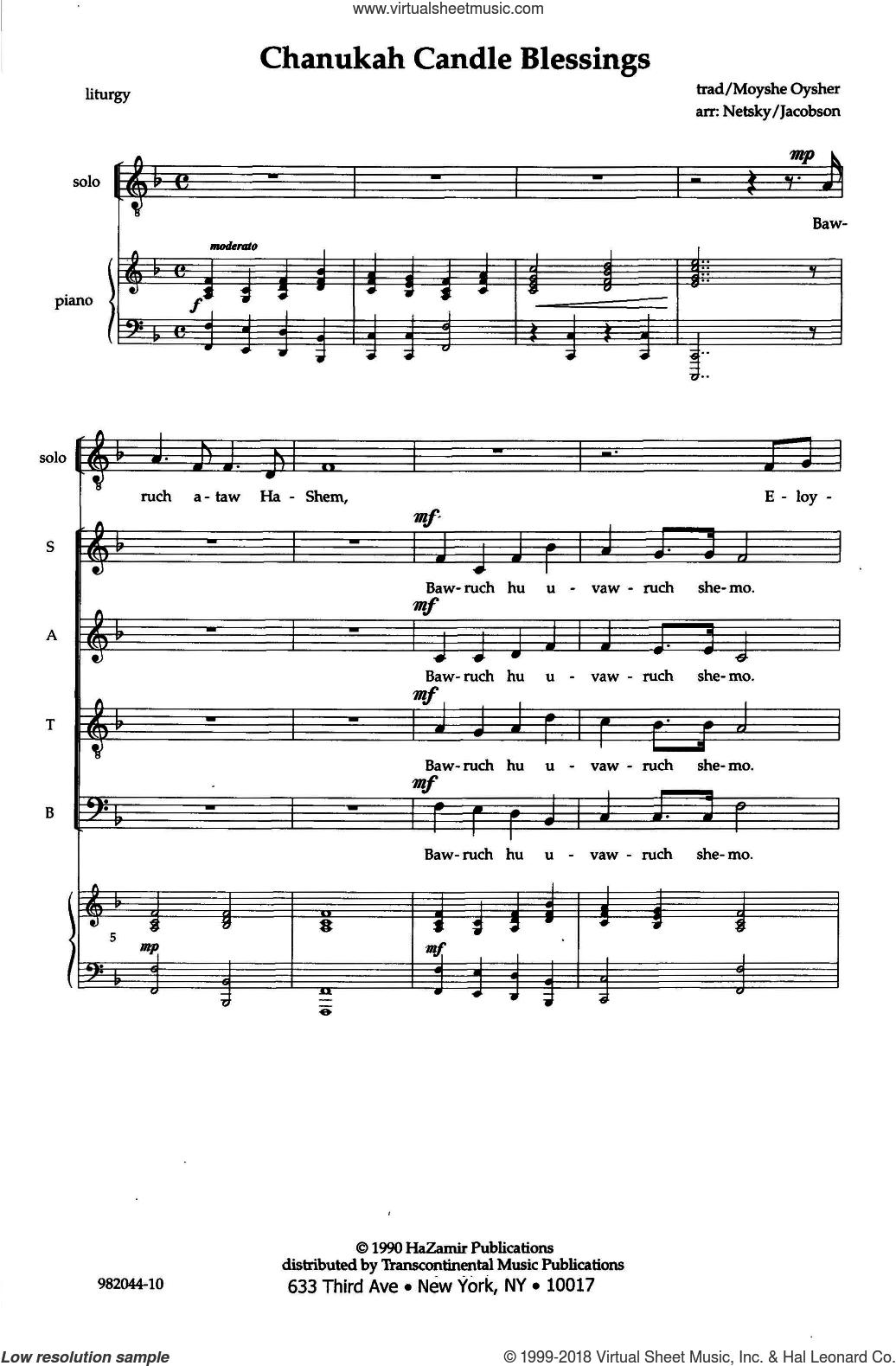 Candle Blessings For Chanukah sheet music for choir (SATB: soprano, alto, tenor, bass) by Joshua Jacobson, intermediate skill level