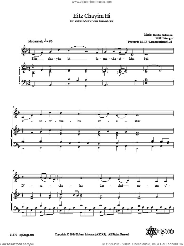 Eitz Chayim Hi sheet music for piano solo by Robbie Solomon, intermediate