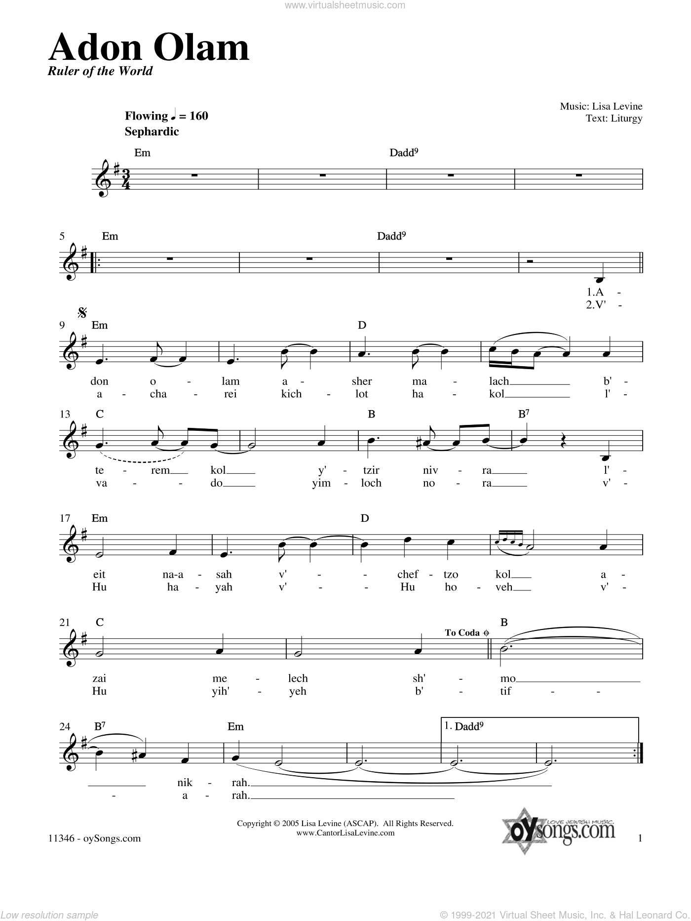 Adon Olam sheet music for voice and other instruments (fake book) by Lisa Levine. Score Image Preview.