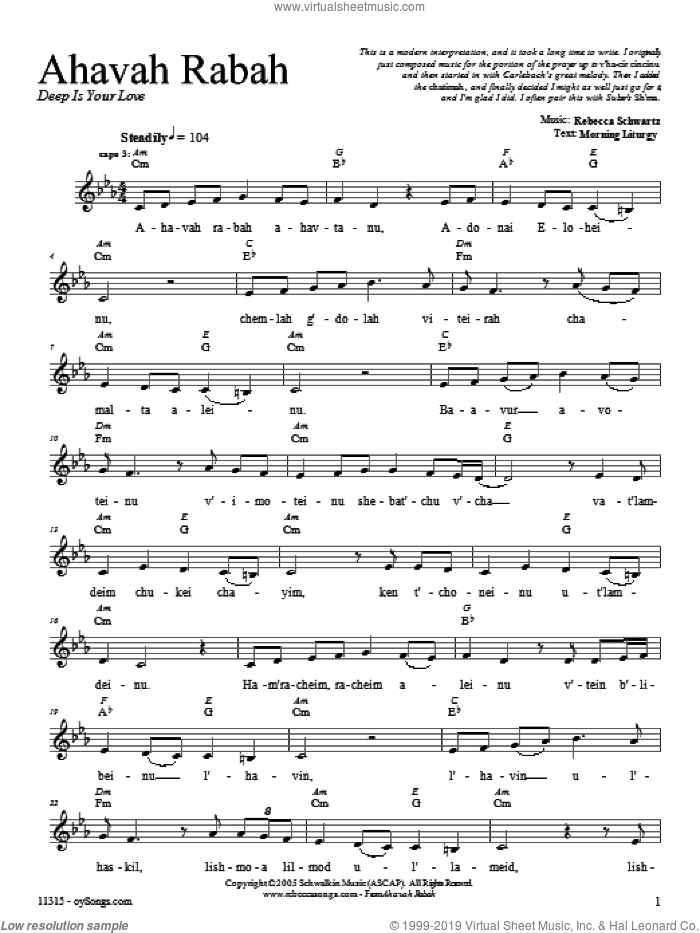 Ahavah Rabah sheet music for voice and other instruments (fake book) by Rebecca Schwartz, intermediate skill level