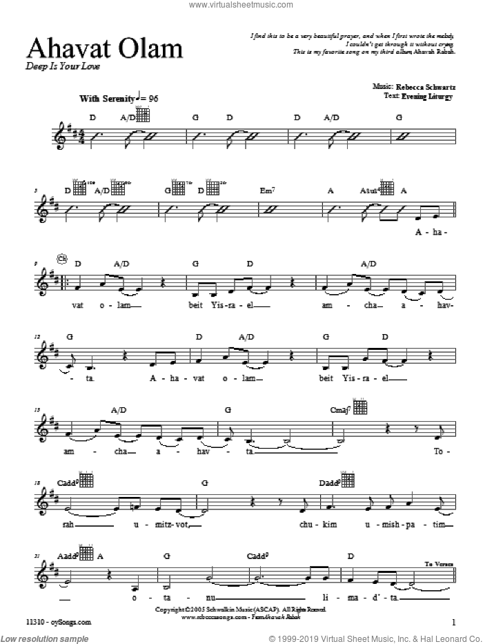 Ahavat Olam sheet music for voice and other instruments (fake book) by Rebecca Schwartz, intermediate skill level