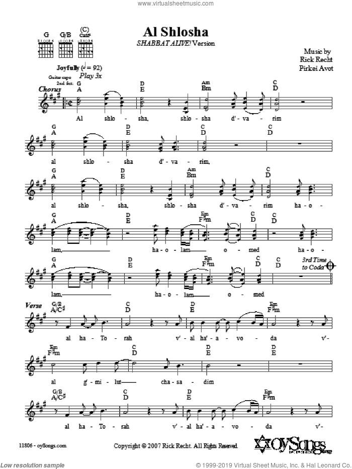 Al Shlosha (Shabbat Alive! Version) sheet music for voice and other instruments (fake book) by Rick Recht. Score Image Preview.