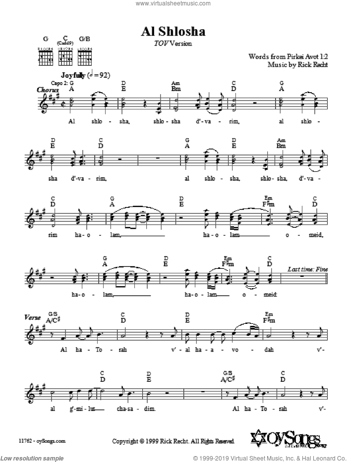 Al Shlosha (Tov Version) sheet music for voice and other instruments (fake book) by Rick Recht. Score Image Preview.