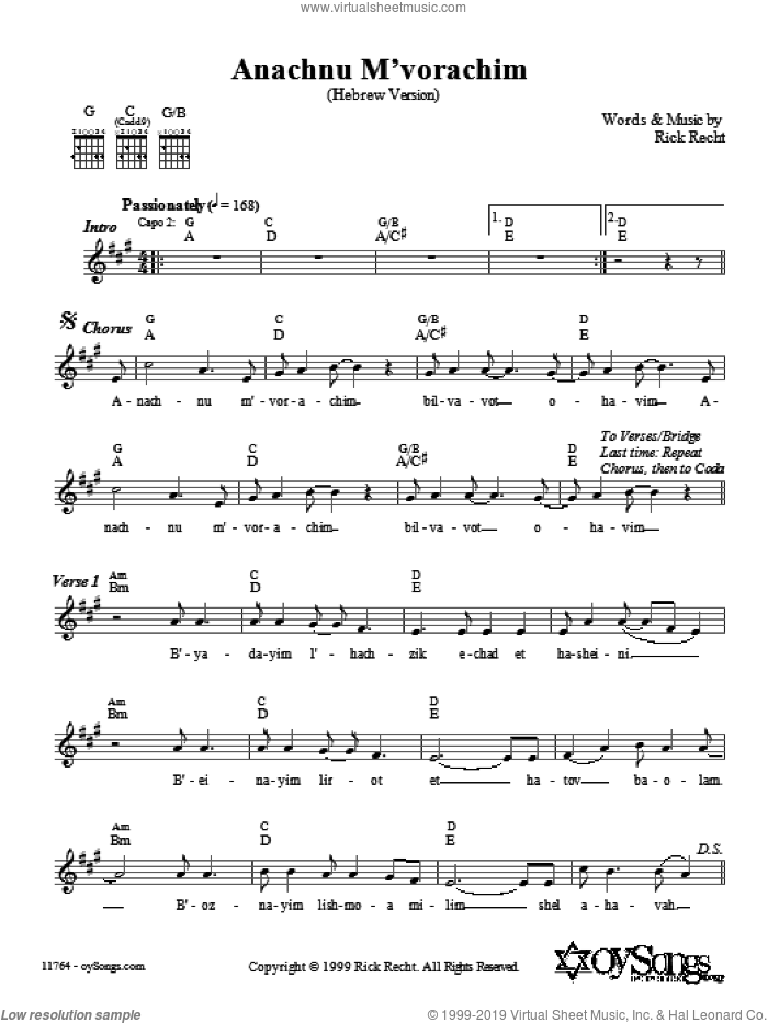 Anachnu M'vorachim (Hebrew-Only version) sheet music for voice and other instruments (fake book) by Rick Recht. Score Image Preview.