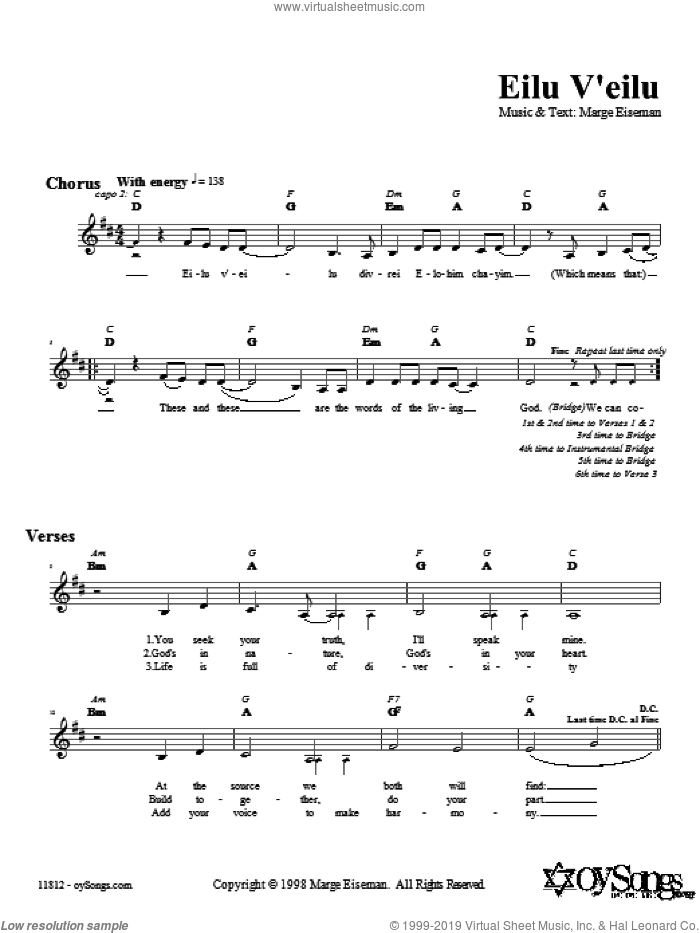 Eilu V'eilu sheet music for voice and other instruments (fake book) by Marge Eiseman, intermediate. Score Image Preview.