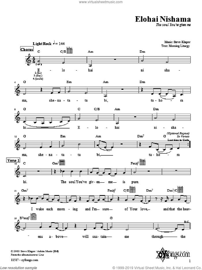 Elohai Nishama sheet music for voice and other instruments (fake book) by Steve Klaper, intermediate skill level