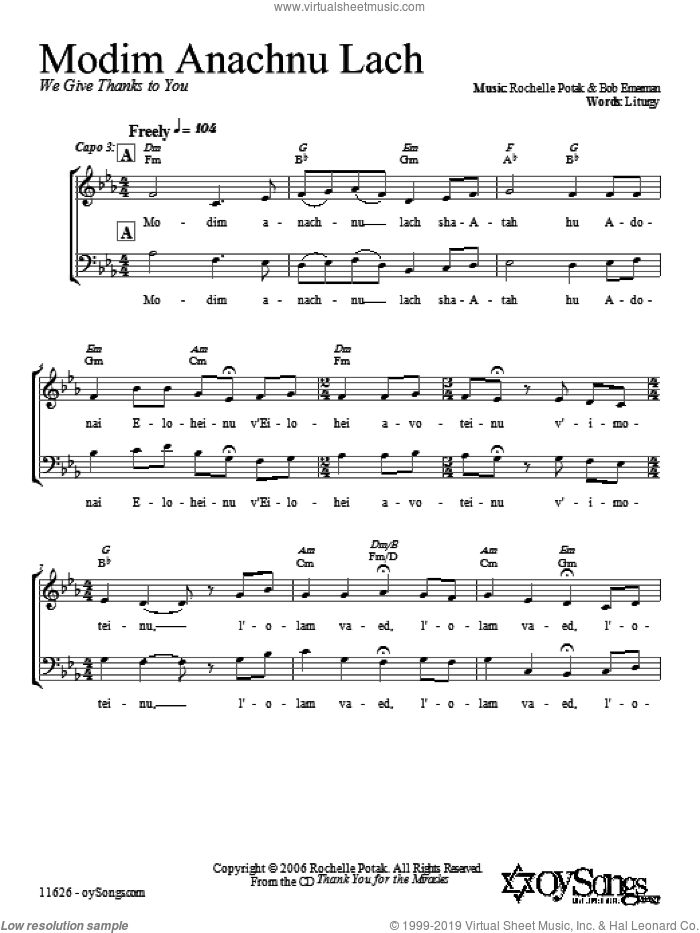 Modim Anachnu Lach sheet music for choir and piano (duets) by Shir Harmony