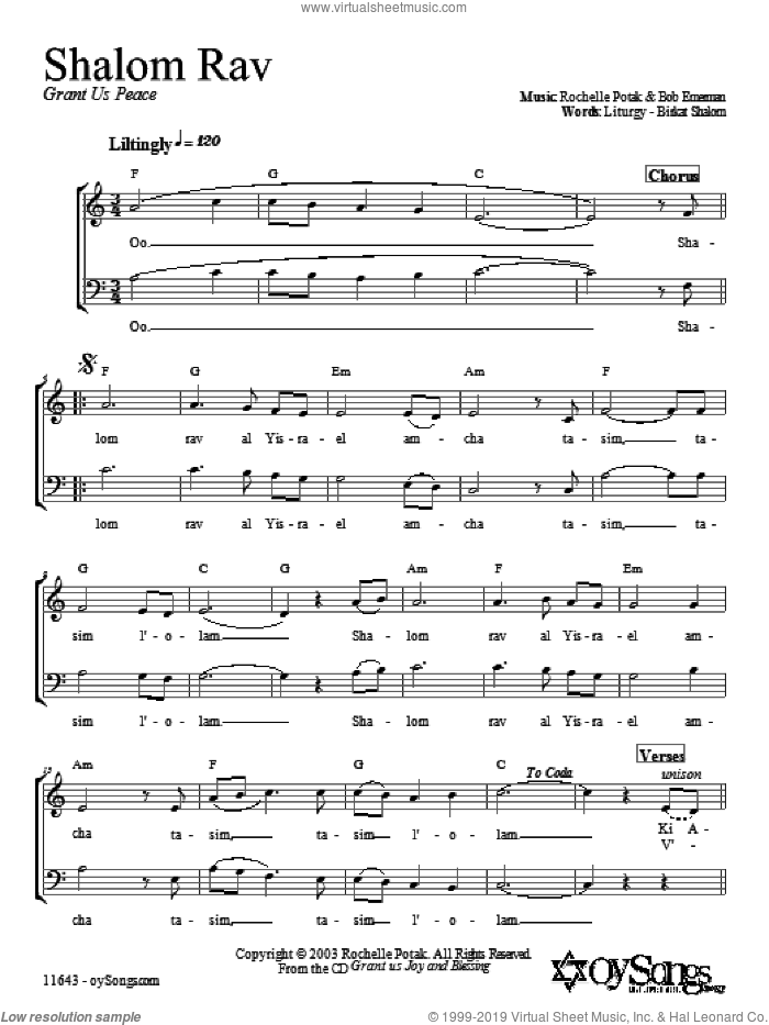 Shalom Rav sheet music for choir (duets) by Shir Harmony. Score Image Preview.