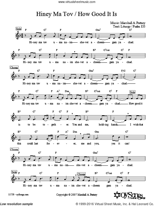 Hiney Ma Tov sheet music for choir and piano (Mixed ) by Marshall Portnoy
