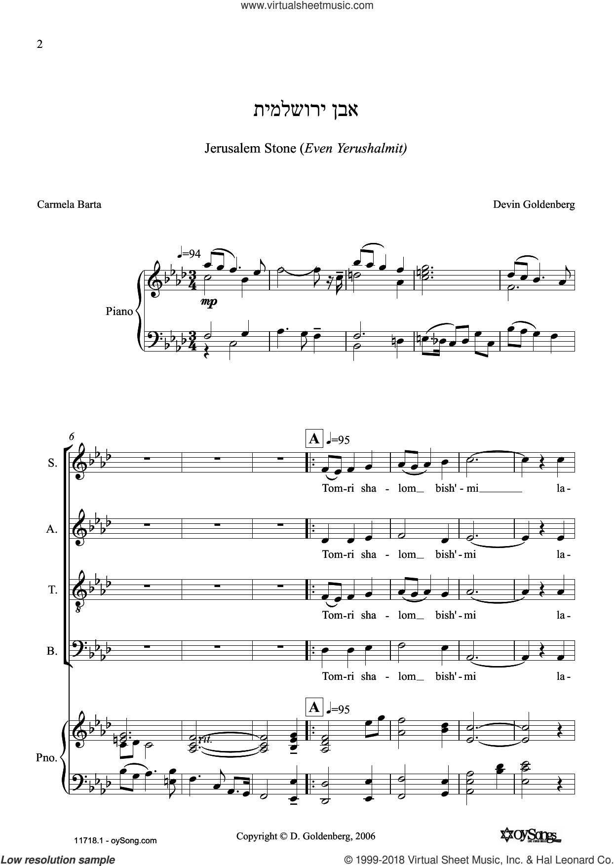 Even Yerushalmit (Jerusalem Stone) sheet music for choir (SATB) by Devin Goldenberg. Score Image Preview.