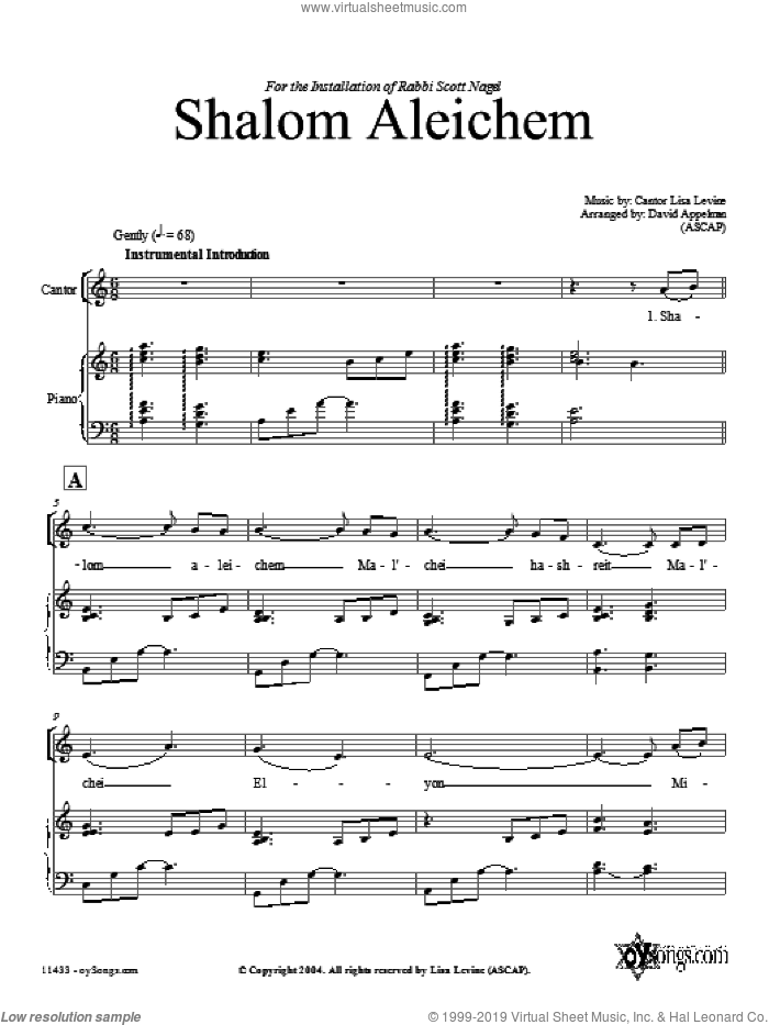 Shalom Aleichem sheet music for choir (SATB) by David Appelman and Lisa Levine. Score Image Preview.