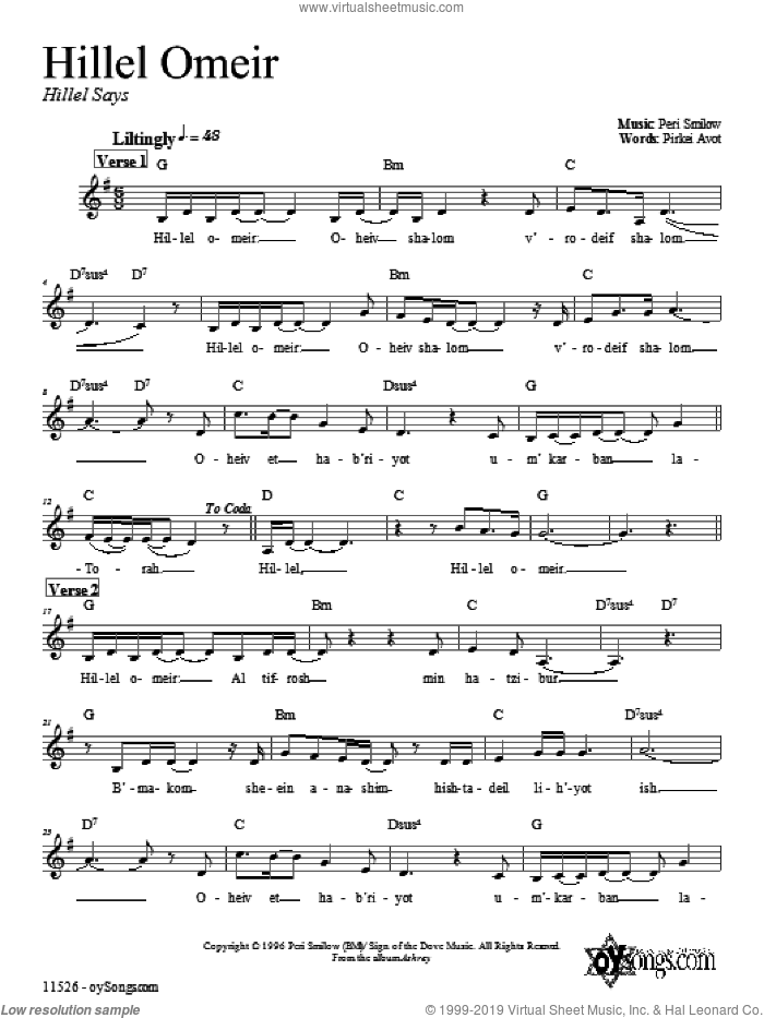 Hillel Omeir sheet music for voice and other instruments (fake book) by Peri Smilow. Score Image Preview.
