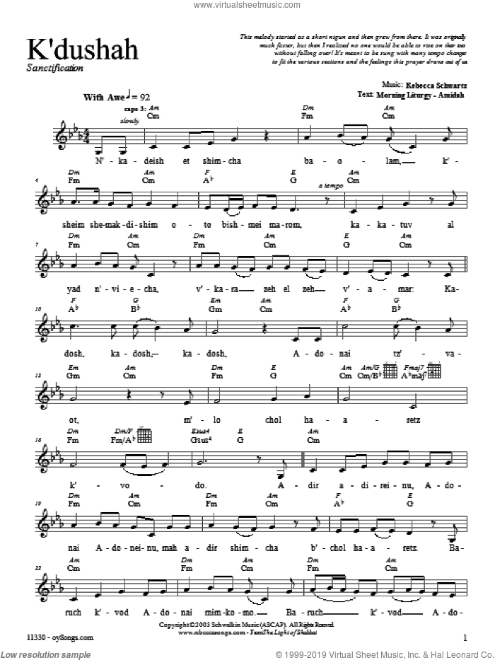 K'dushah sheet music for voice and other instruments (fake book) by Rebecca Schwartz. Score Image Preview.