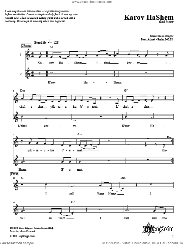 Karov HaShem sheet music for voice and other instruments (fake book) by Steve Klaper. Score Image Preview.