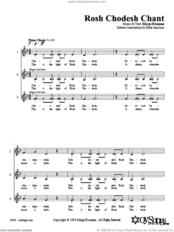 Rosh Chodesh Chant sheet music for voice and other instruments (fake book) by Marge Eiseman, intermediate skill level