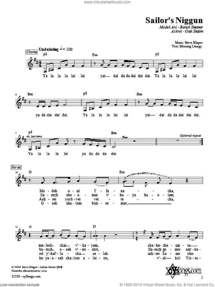 Sailor's Niggun sheet music for voice and other instruments (fake book) by Steve Klaper, intermediate. Score Image Preview.