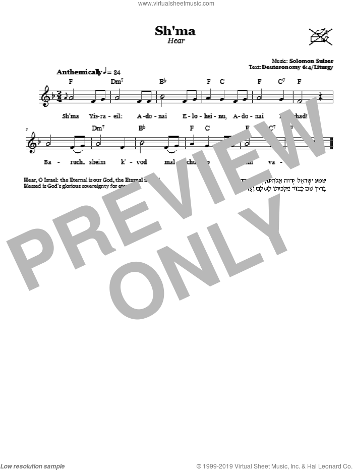 Sh'ma (Hear) sheet music for voice and other instruments (fake book) by Solomon Sulzer. Score Image Preview.