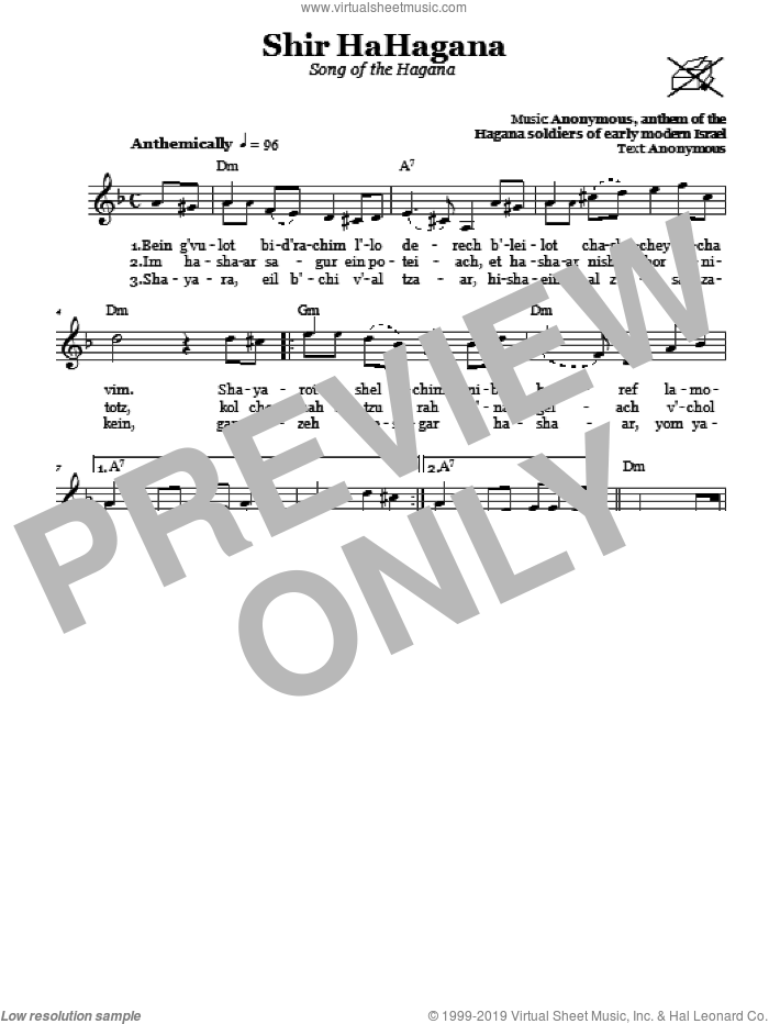 Shir HaHagana (Song Of The Hagana) sheet music for voice and other instruments (fake book), intermediate