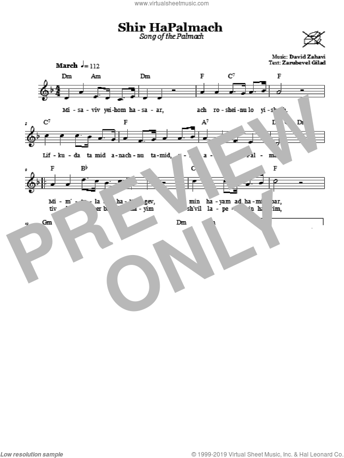 Shir HaPalmach (Song Of The Palmach) sheet music for voice and other instruments (fake book) by David Zahavi