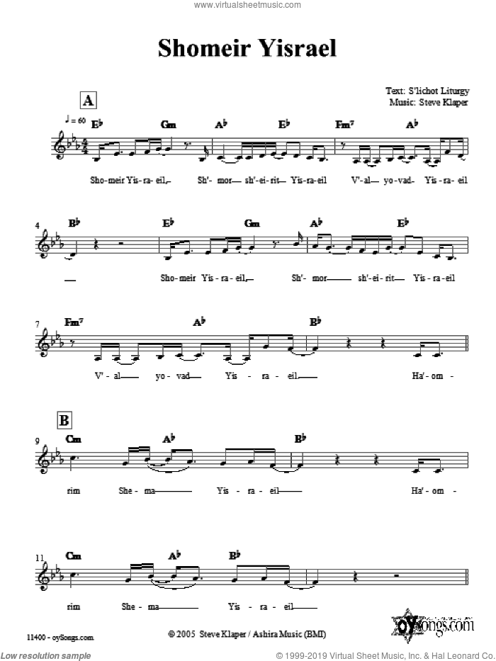 Shomeir Yisrael sheet music for voice and other instruments (fake book) by Steve Klaper. Score Image Preview.