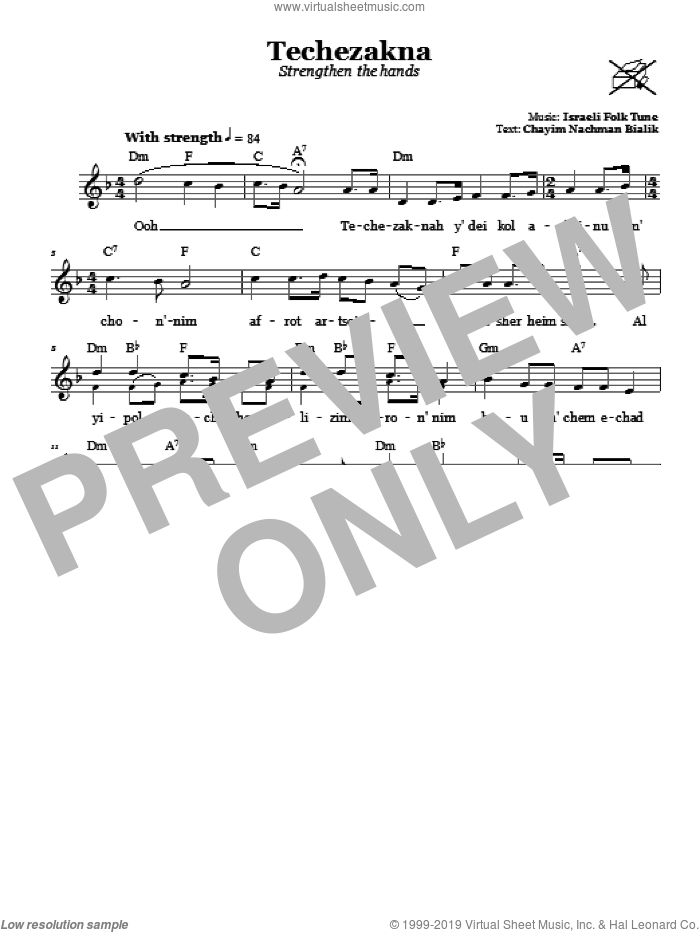 Techezakna (Strengthen The Hands) sheet music for voice and other instruments (fake book). Score Image Preview.