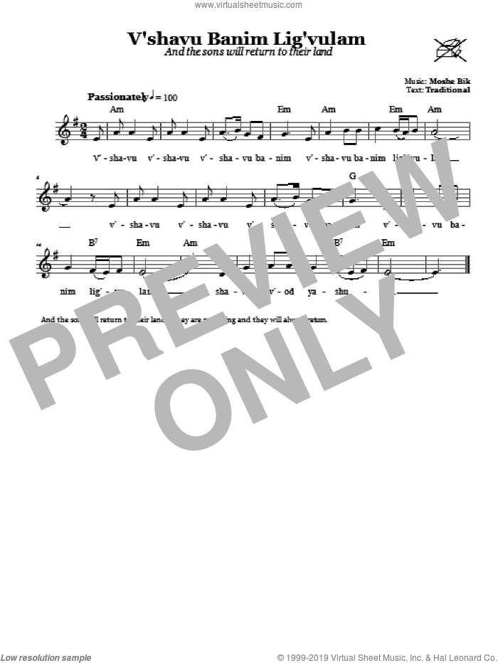 V'shavu Banim Lig'vulam (And The Sons Will Return To Their Land) sheet music for voice and other instruments (fake book) by Moshe Bik, intermediate
